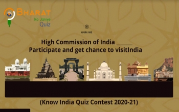 Bharat Ko Janiye Quiz 2020-2021