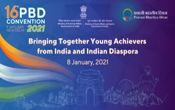 Link to Join Youth Pravasi Bharatiya Divas Conference 2021